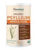 Organic Psyllium Whole Husk - 12 oz (340 Grams)