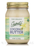 Organic Raw Coconut Butter - 16 oz (453 Grams)