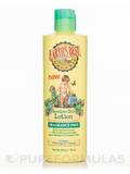 Organic Sensitive Skin Lotion (Fragrance Free) 16 oz (454 Grams)