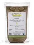 Organic Shankapushpi Herb Powder 0.5 Lb (227 Grams)