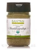 Organic Shankapushpi Herb Powder (Spice Jar) 2.13 oz (60 Grams)