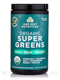 Organic Super Greens - 7.05 oz (200 Grams)