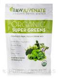 Organic Super Greens Powder - 7.90 oz (224 Grams)