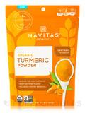 Organic Turmeric Powder - 8 oz (224 Grams)