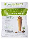 Organic Vegan Protein Powder Chocolate with Omega 3-6-9 - 20.74 oz (588 Grams)