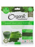 Organic Wheat Grass Juice Powder - 5.3 oz (150 Grams)