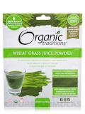 Organic Wheat Grass Juice Powder - 5.3 oz (150 Grams)