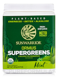 Ormus Supergreens (Organic, Mint Flavor) - 16 oz (454 Grams)