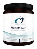 VegeMeal™ Powder, Natural Chocolate Flavor - 1.3 lbs (570 Grams)