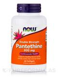 Pantethine 600 mg (Double Strength) - 60 Softgels