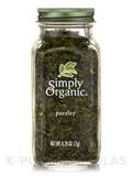 Parsley Flakes Cut & Sifted - 0.26 oz (7 Grams)
