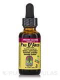 Pau D'Arco Inner Bark Extract 1 fl. oz