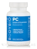 PC 1300 mg - 60 Softgels