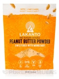 Peanut Butter Powder - 8.5 oz (241 Grams)