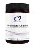 Phosphatidylcholine 300 Grams (10.6 oz)