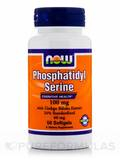 Phosphatidyl Serine 100 mg 50 Softgels