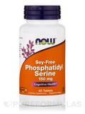 Phosphatidyl Serine (Soy Free) 150 mg 60 Tablets
