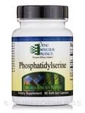 Phosphatidylserine - 90 Soft Gel Capsules
