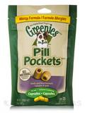 Pill Pockets® Duck & Pea Allergy Formula for Dogs (Capsules Size) - 25 Treats