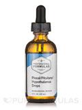 Pineal Pituitary Hypothalamus Drops - 2 fl. oz (60 ml)