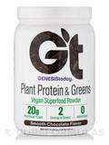 Plant Protein & Greens, Smooth Chocolate Flavor - 18.59 oz (527 Grams)