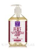 Peace Soap Pomegranate Acai Castile Soap 17 fl. oz (502 ml)