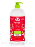 Pomegranate Sunflower Skin Lotion 32 oz
