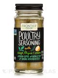 Poultry Seasoning - 1.34 oz (38 Grams)
