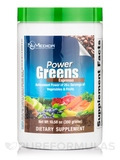 Power Greens Espresso - 30 Servings (300 Grams)