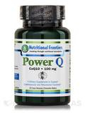 Power Q 30 Easy Dissolve Chewable Wafers