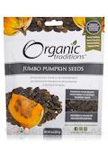 Jumbo Pumpkin Seeds - 8 oz (227 Grams)