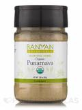Punarnava Root Powder (Spice Jar) 2.85 oz