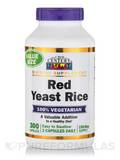 Red Yeast Rice - 300 Vegetarian Capsules
