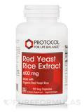 Red Yeast Rice Extract 600 mg - 90 Vegetarian Capsules