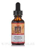 Relaxed Wanderer - 1 fl. oz (29.6 ml)