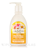 Relaxing Chamomile & Lotus Blossom Body Wash - 30 fl. oz (887 ml)