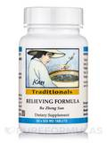 Relieving Formula 60 Tablets