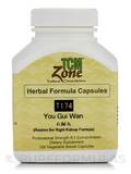 Restore the Right Kidney Formula 100 Capsules