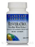 Resveratrol with Red Wine Extract 885 mg - 30 Tablets