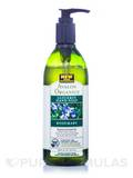 Rejuvenating Rosemary Glycerin Hand Soap - 12 fl. oz (355 ml)