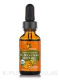 Sea Buckthorn Seed Oil (USDA Organic) 1 oz