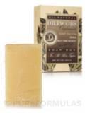 Shea Butter Castile Bar Soap - 7 oz (200 Grams)