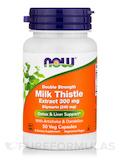 Silymarin 2X -300 mg 50 Vegetarian Capsules
