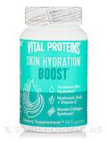 Skin Hydration Boost™ Capsules - 60 Capsules