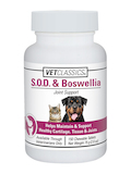 S.O.D. & Boswellia - 150 Chewable Tablets