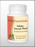 Subdue Internal Wind 60 Tablets