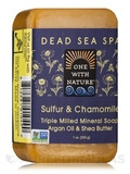 Sulfur & Chamomile - Triple Milled Mineral Soap Bar with Argan Oil & Shea Butter - 7 oz (200 Grams)