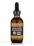 Suntrex® D3 - 2 fl. oz (59.2 ml)