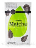 Three Tea Blend (Matcha + Sencha + Black) - 4.23 oz (120 Grams)