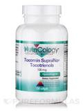 Tocomin SupraBio® Tocotrienols 100 mg 120 Softgels
